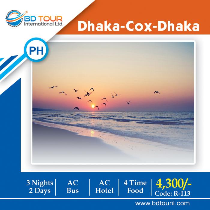 DHA-COX-DHA