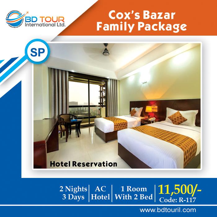 cox's bazar 3* Hotel (Super Pick)