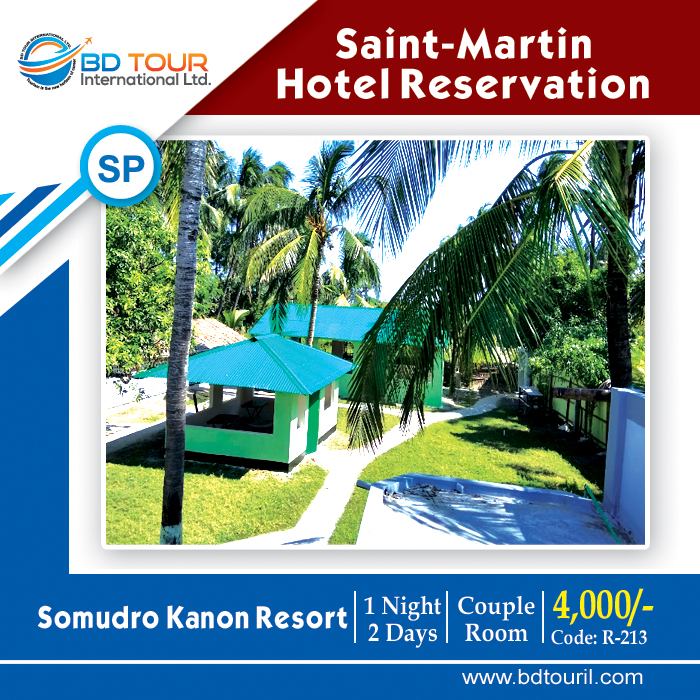 Saintmartin Luxurious (S-Pick)