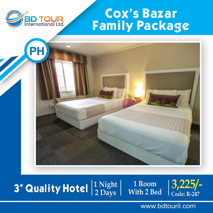 cox's bazar 3* Hotel (Pick)