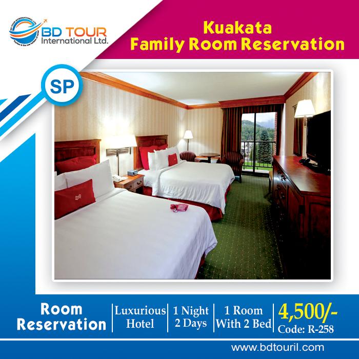 kuakata 3* Hotel (Pick)