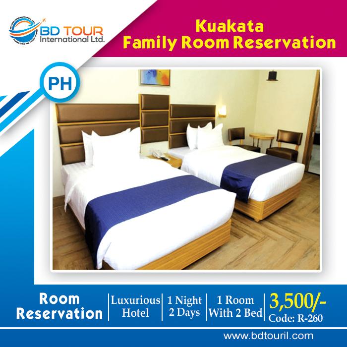 kuakata Hotel Reservation (Pick)