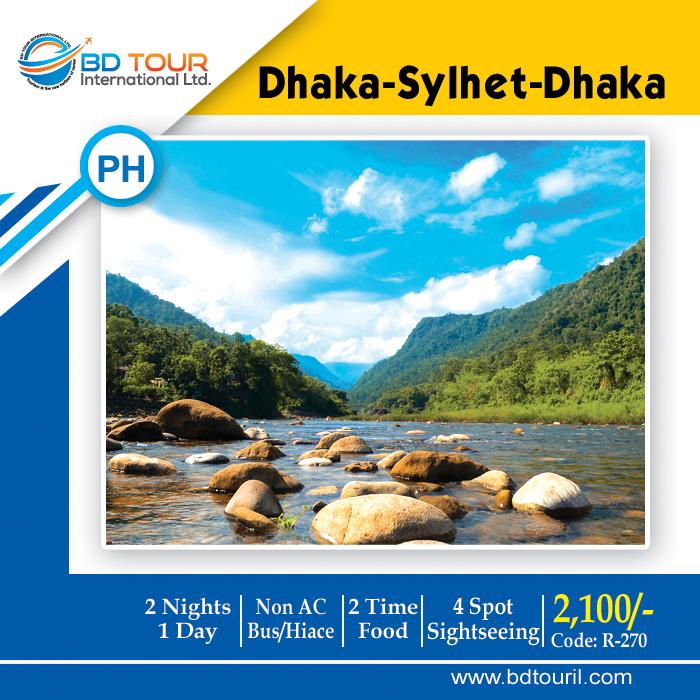 DHA-SYL-DHA