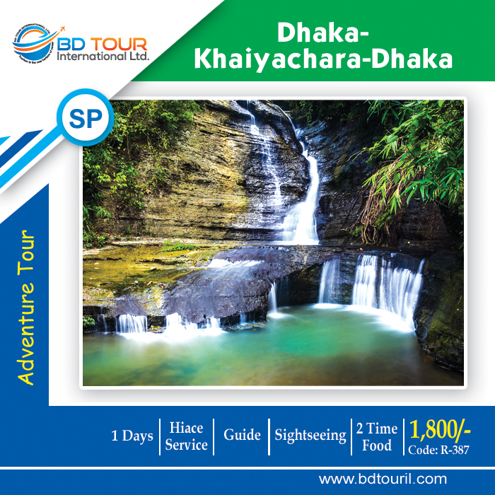 Dhaka - Khoiyachora - Dhaka