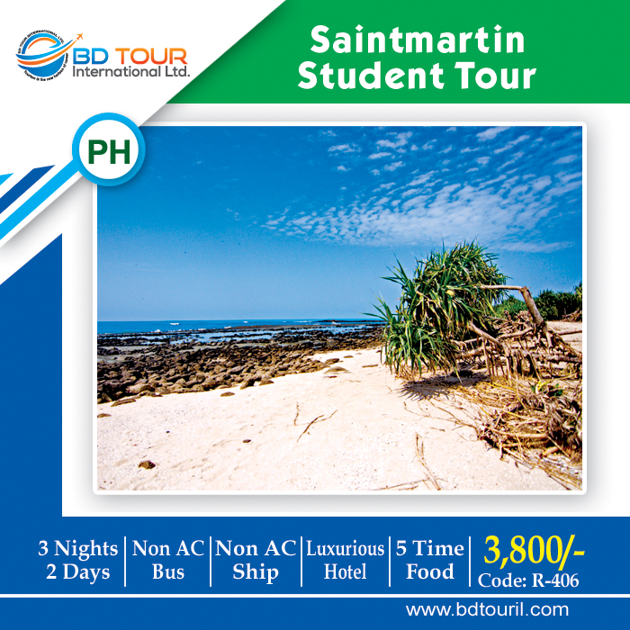 SAINT MARTIN STUDENT TOUR (P)