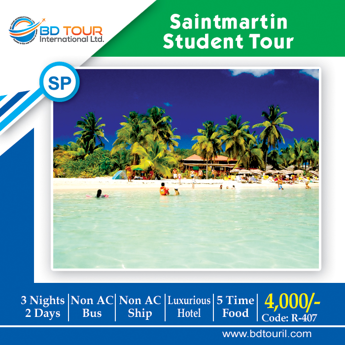 SAINT MARTIN STUDENT TOUR (S-P)