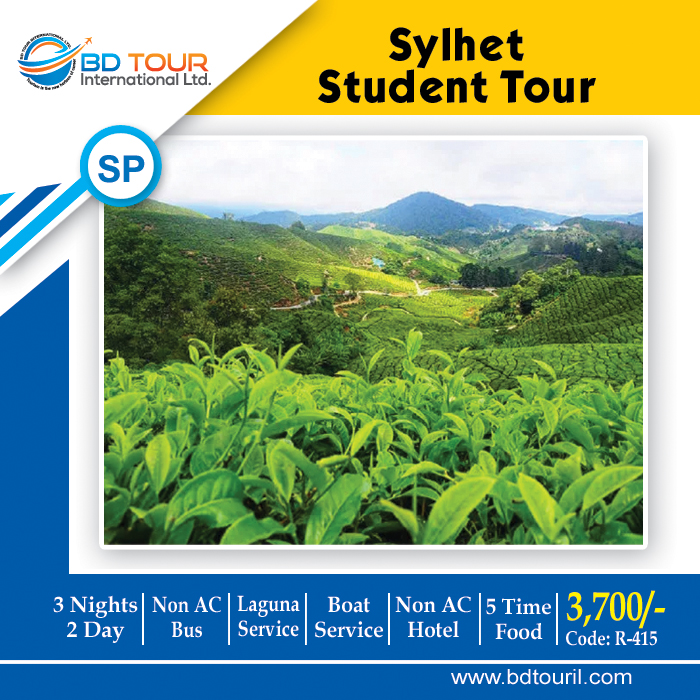 SYLHET STUDENT TOUR (S-P)