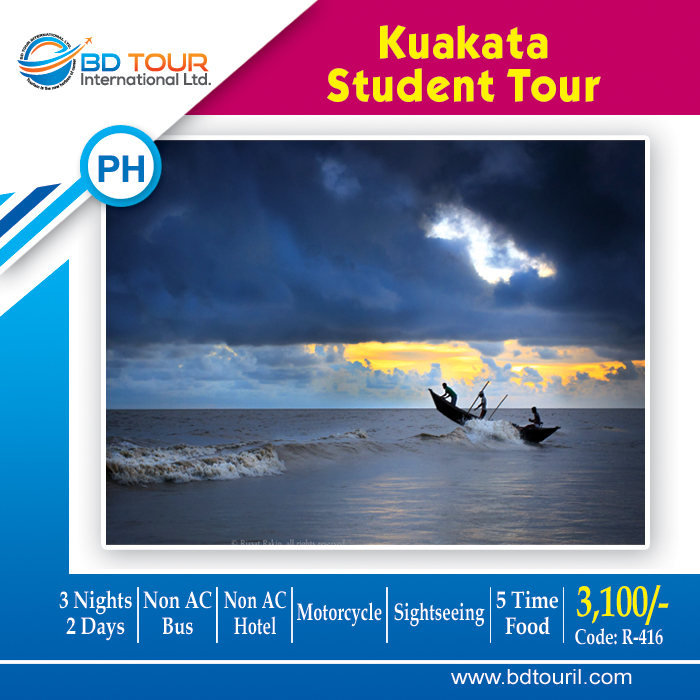 KUAKATA STUDENT TOUR (P)