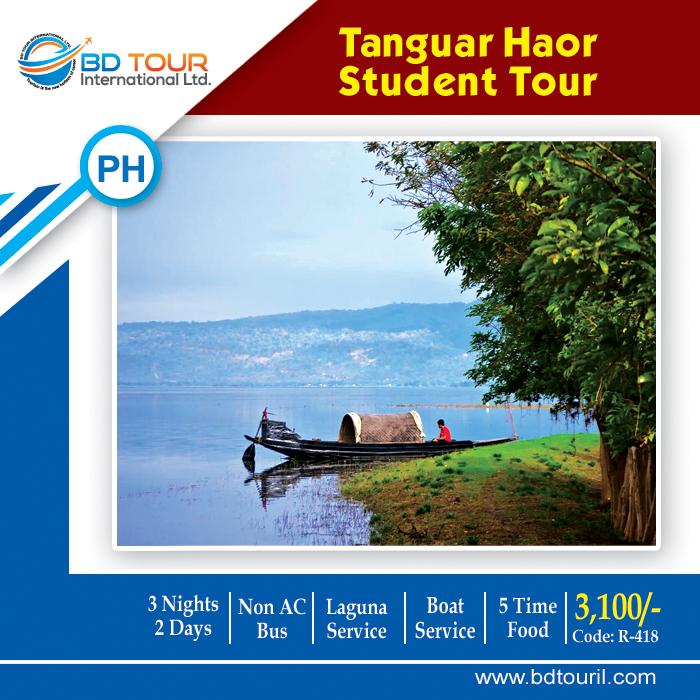 TANGUAR HAOR STUDENT TOUR