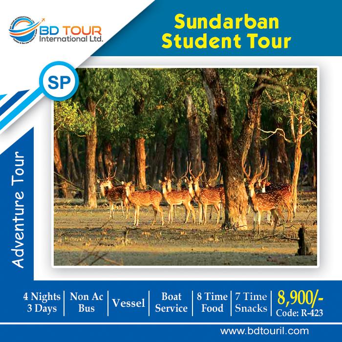 SUNDARBAN STUDENT TOUR (S-P)