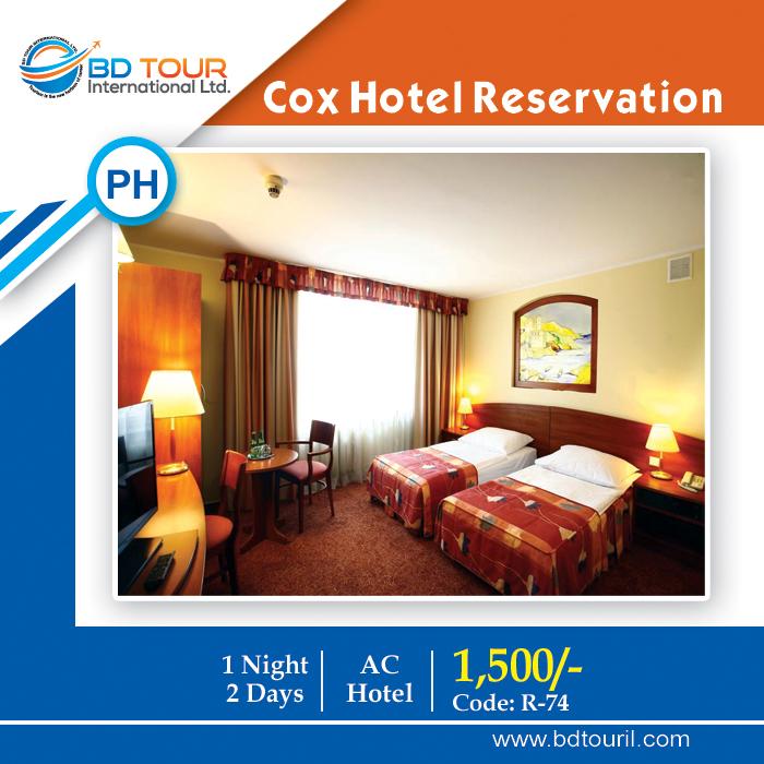 Hotel Reservation (Singel)